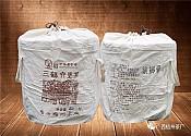 한정7개[오주차창] 빈랑향 45021 1건(40kg) - 판매완료