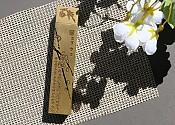 [수홍동 향도구]방형매훈(향로), 장금