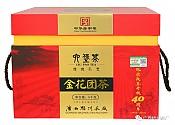 [오주차창] 금화단차 5kg - 중국개혁개방 40주년기념차