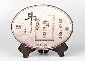 [두기] 13년 금두청병 357g - 석모계열