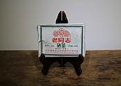 [해만차창] 07년 노동지 농향형 생전