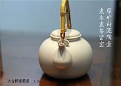 [내열도자기] 대길상제량호, 1.3L, 백토