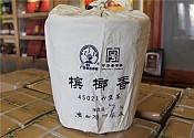 [오주차창] 삼학빈랑향 45021 7kg - 배송은 3월 15일이후 됩니다.